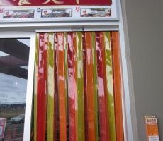 PremFLEX Strip Door