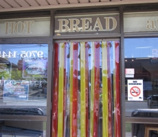 coloured plastic door strips bakery thumbnail