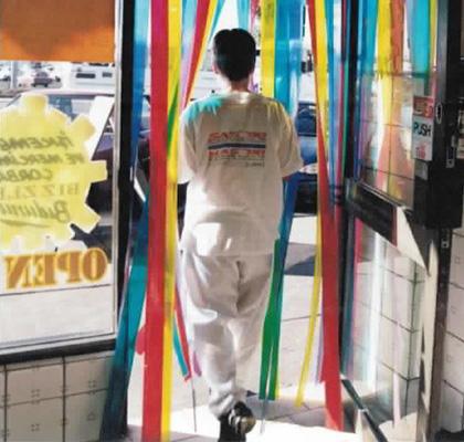 Premflex Shop Curtain